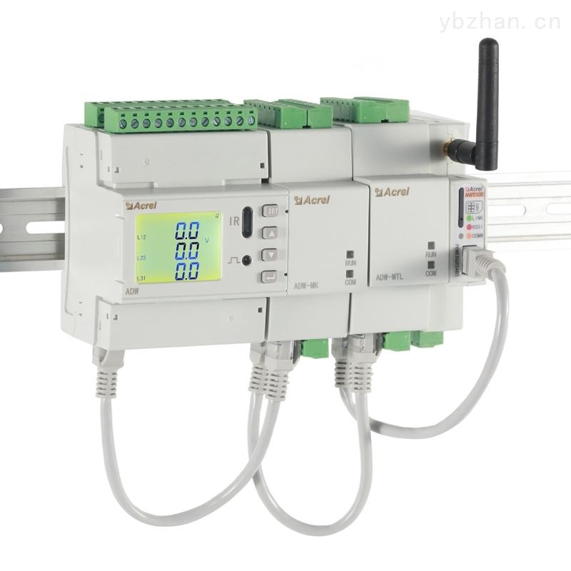 电力智能物联网仪表LCD液晶显示按键操作