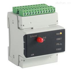 ADW220-D10-1SLoRa無線通訊物聯網儀表1路有功脈沖輸出