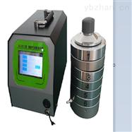 LB-2111智能气溶胶/微生物采样器