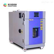 SMB-36PF36L立式可编程式恒温恒湿试验箱直销厂家