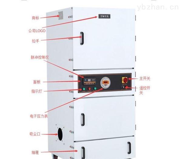 MCJC-5500激光机焊烟柜式集尘机