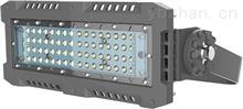 NFC9281LED泛光灯70W LED三防灯
