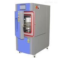 THE-80PF31省新增恒温恒湿试验箱 厂家供应