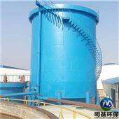 襄樊市 IC厌氧反应器 设计原理