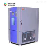 TEC-225PF快速温度变化试验箱维修厂家