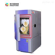 THC-225PF标准版225L可程式恒温恒湿试验箱