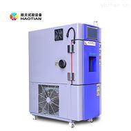 SMA-22PF东莞升级版恒温恒湿试验箱22L检测试验仓
