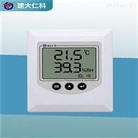 RS-WS-NO1-5-*建大仁科工业高精度数显温湿度测量仪器