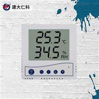 485型建大仁科工厂环境温湿度安全监测手机报警