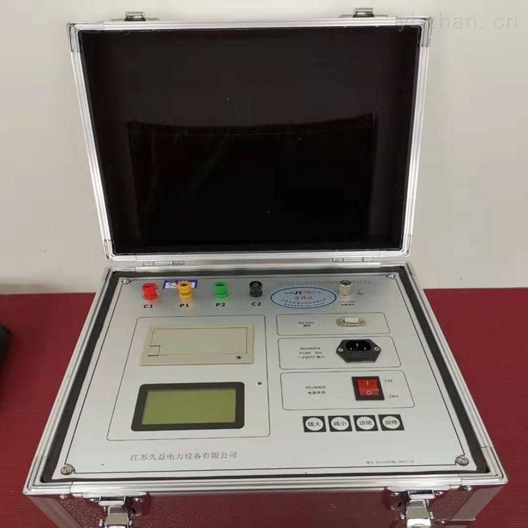 变频大地网接地电阻测试仪设备