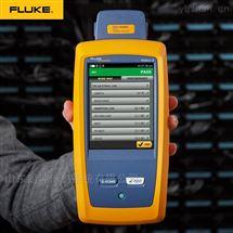 DSX-8000FLUKE 网络测试仪_线缆分析仪套装