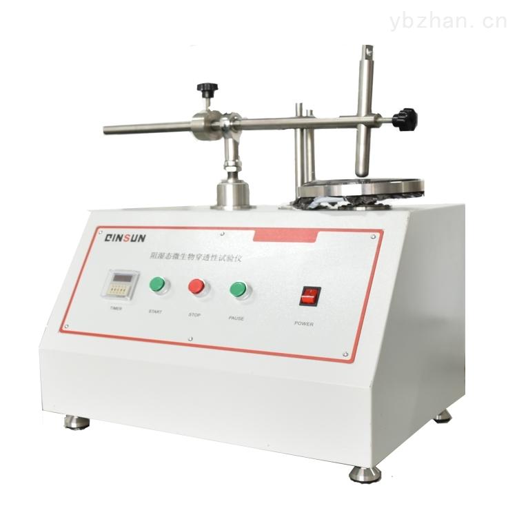 阻湿态试验仪/坊护服阻湿太穿透检验仪