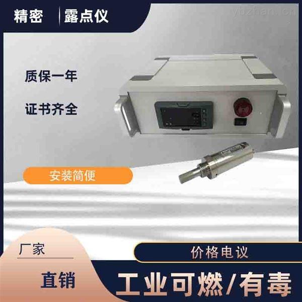 便携式氢气湿度测量仪价格
