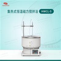 HWCL-5集熱恒溫磁力攪拌浴