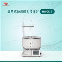 HWCL-5集热锅式加热磁力搅拌器