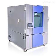 THC-800PF深圳可程序恒温恒湿试验箱调温湿度检测机