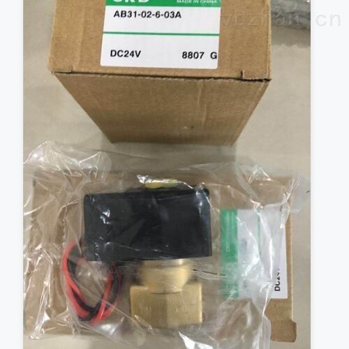 A4F010-06-AC110V喜开理先导式电磁阀