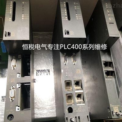 修復率高西門子模塊CPU414上電燈全一直閃爍
