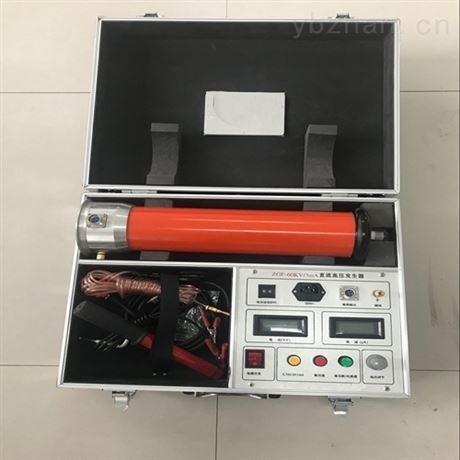 带打印智能型直流高压发生器
