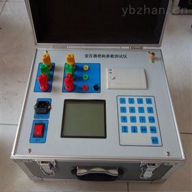 变压器异频线路参数测试仪/价格
