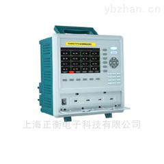 拓普瑞TOPRIE TP700多路数据记录仪