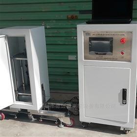 DMS-BX给清华大学供应塑胶跑道垂直变形试验机