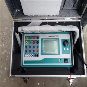 轻便型继电保护测试仪