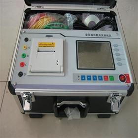 DSG-D 智能高压开关动特性测试仪