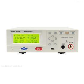 程控耐压绝缘测试仪SMR990B