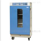LHS-500HC恒温恒湿箱(液晶温度控制器)