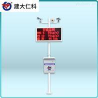 RS-ZSYC1-*建大仁科 扬尘监测仪PM2.5系统