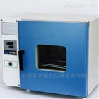 DHG-9202-3电热干燥箱