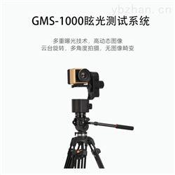 GMS-1000眩光UGR测量系统