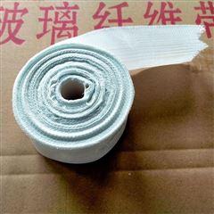玻璃丝带阻燃玻璃纤维带