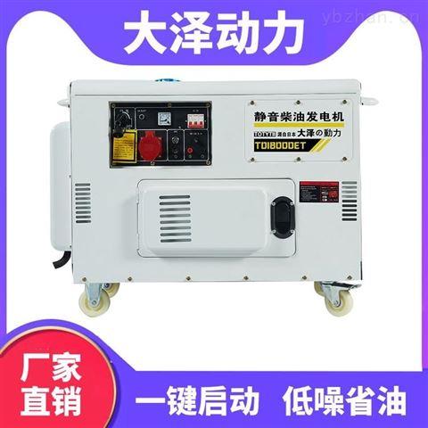 移动静音型12kw柴油发电机380v