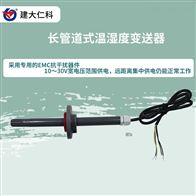 RS-WS-N01-9L建大仁科 温湿度记录仪 现货