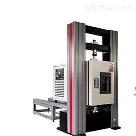 微机控制灌封胶低温试验机定制产品