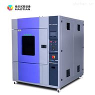 HT-QSUN-014风冷式氙灯加速老化试验仓