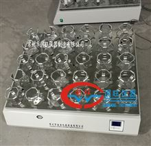 GWY-70台式振荡器