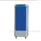 FPG3-300AY-12三温区光照培养箱