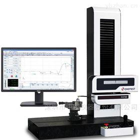 粗糙度轮廓一体式测量仪