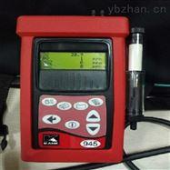 英国凯恩KM945烟气分析仪制造商