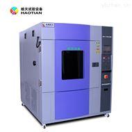 HT-QSUN-014纸张检测氙灯耐气候老化试验箱厂家