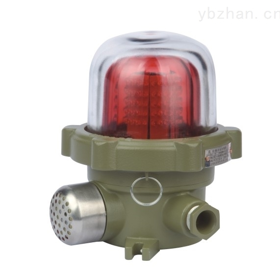 防爆聲光報警器