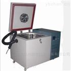 TH-140-25DJ低温金属处理箱