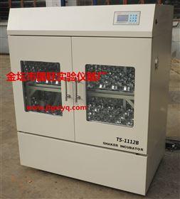 TS-1112B双层大容量空气浴摇床