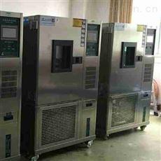 GT-TH-S-80Z湖北小型恒温恒湿箱/湿热交变试验箱