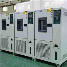 武汉步入式恒温恒湿房电子厂测试机
