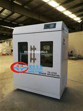 TS-2102雙層大容量空氣浴搖床
