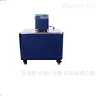GY-100高温循环油浴锅